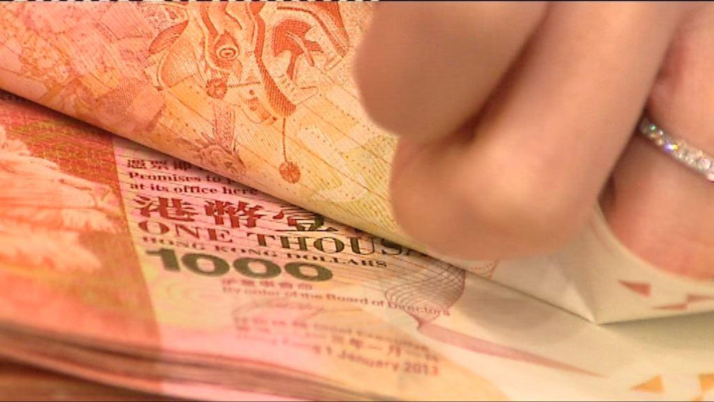 【先下手為強?!】金管局再度增發外匯基金票據收水