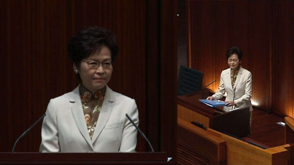 林鄭:以施政新風回應市民訴求