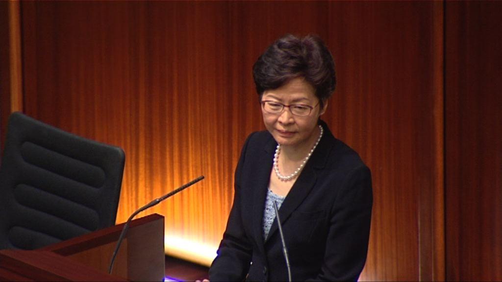 林鄭:民生先行符合市民期望