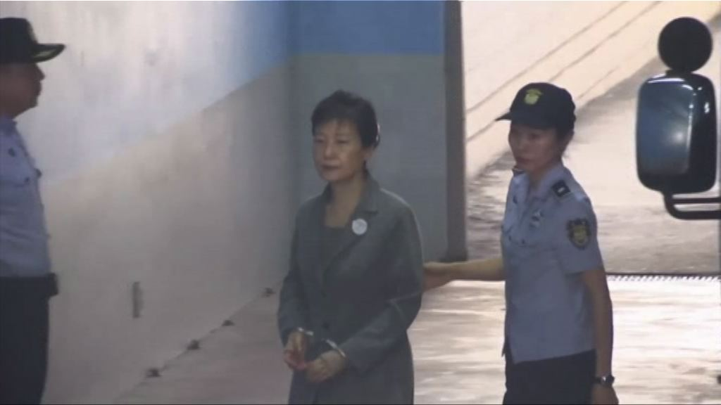 青瓦台揭朴槿惠涉竄改歲月號船難文件