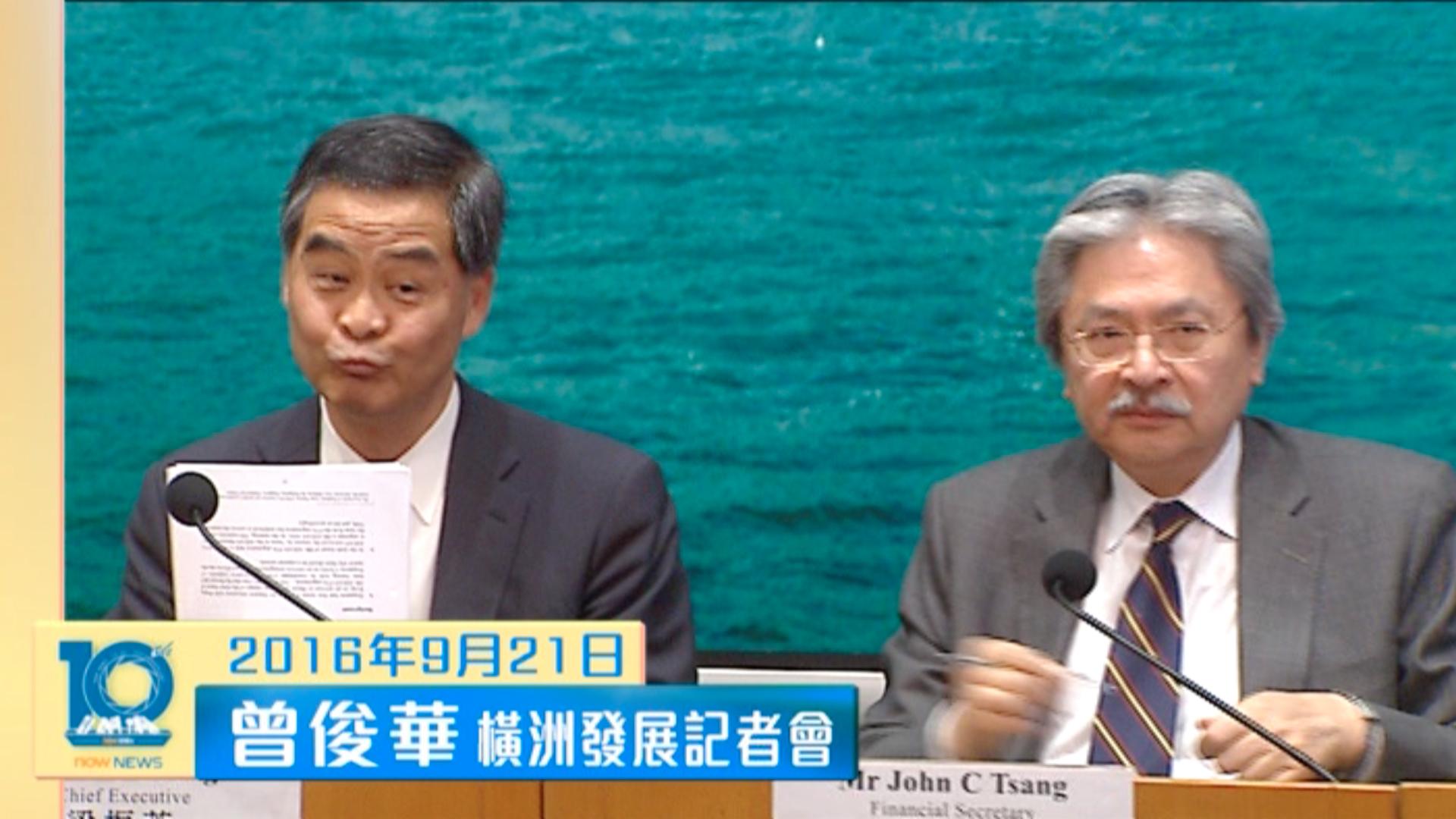 【最難忘Sound Bite】10.曾俊華:You always agree with your boss