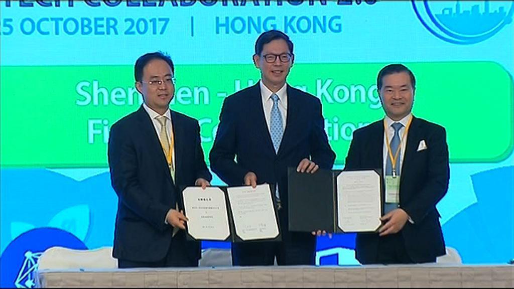 【七銀行參與】金管夥新加坡搞FinTech