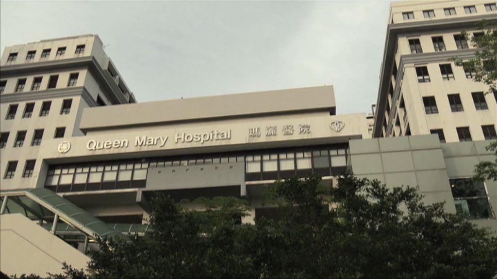 瑪麗調查換肝手術疑暫停事件