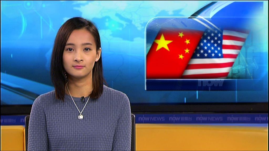 特朗普周三轉赴中國國事訪問