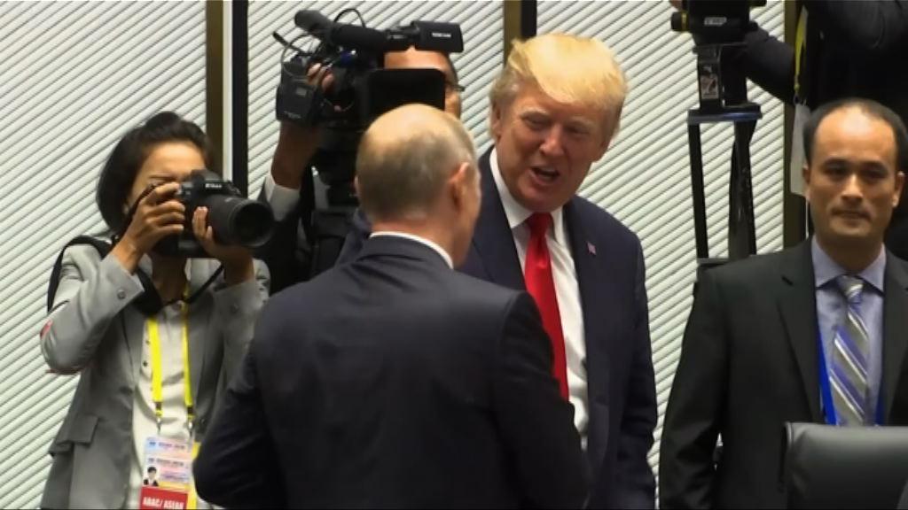 特朗普:普京否認介入美國大選