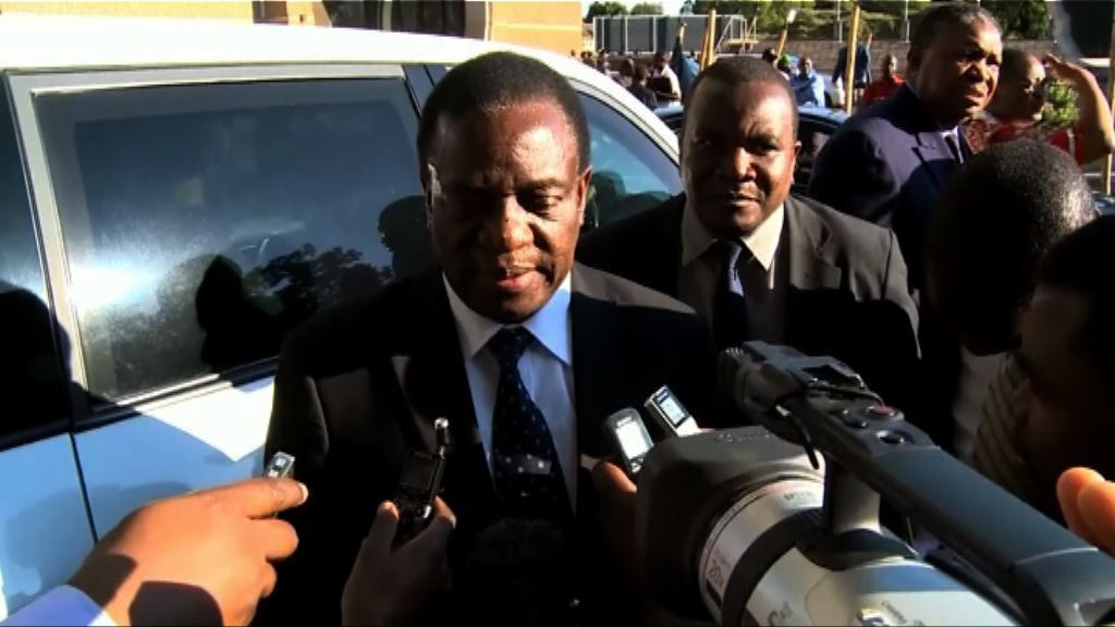 報道指津巴布韋前副總統或領導過渡政府