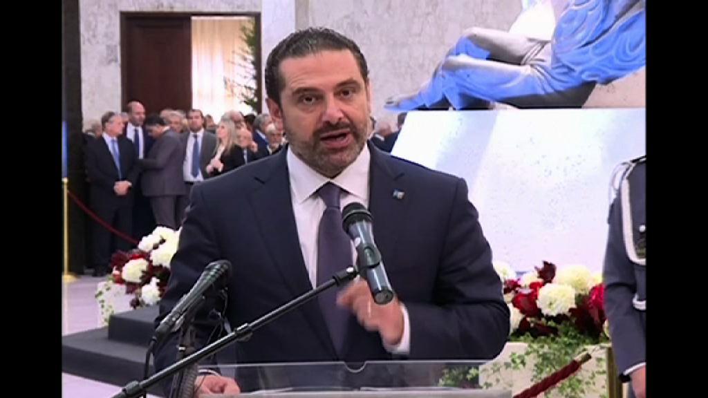 黎巴嫩總理哈里里回國 暫緩辭職