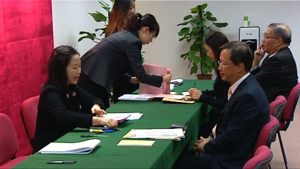 郭家麒報名參選人大 拒簽確認書