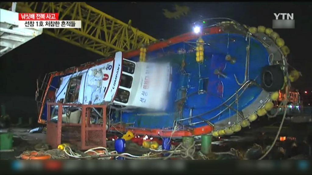 南韓漁船翻側事故仍有兩人失蹤