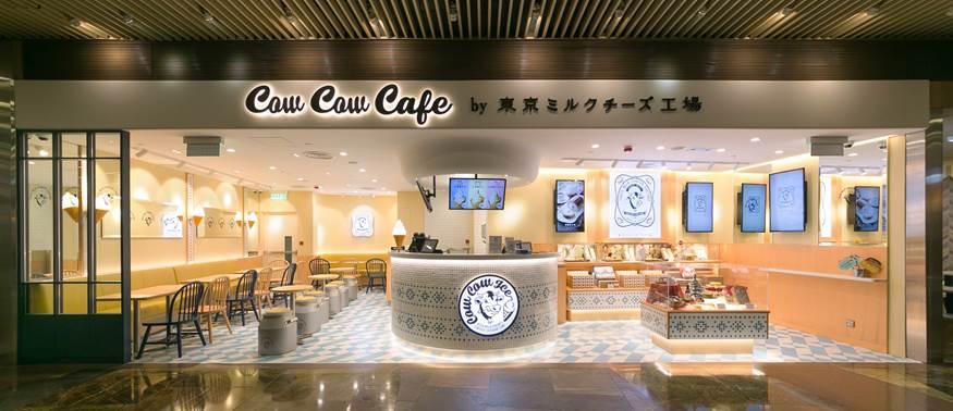 〈好食〉全球首間「Cow Cow Cafe by東京ミルクチーズ工場」登陸旺角
