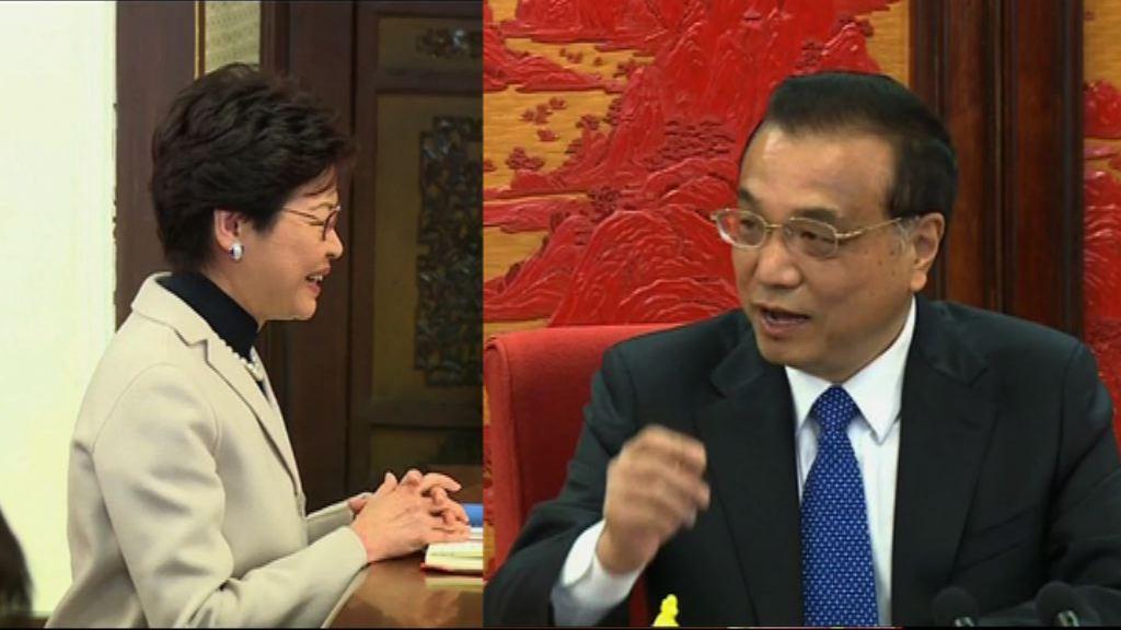 李克強讚揚林鄭積極施政改善民生