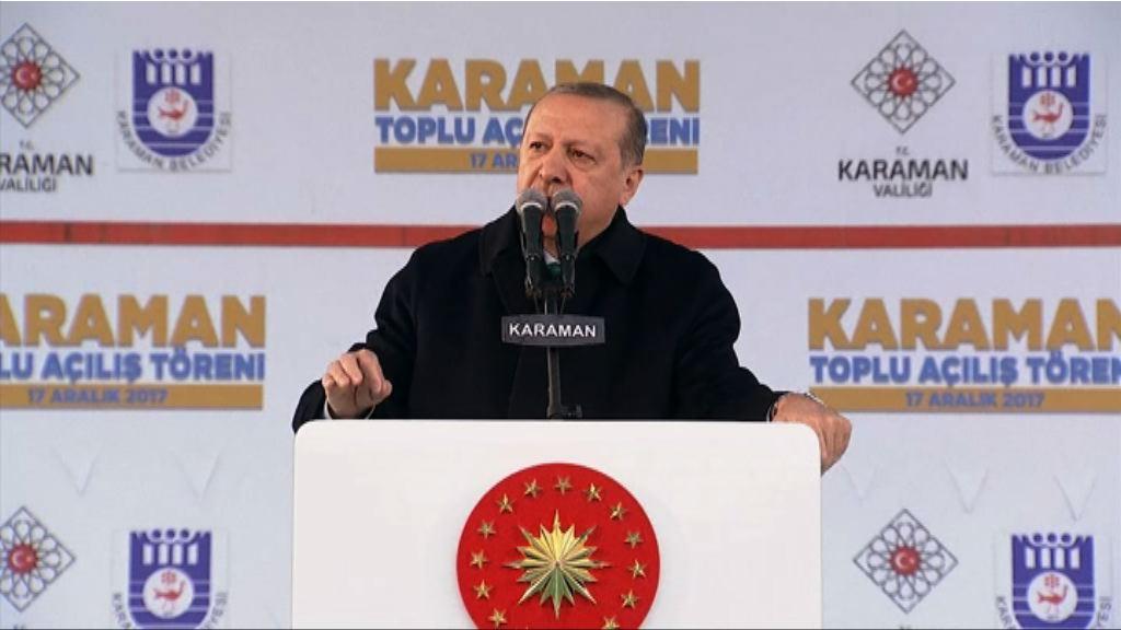 土耳其擬在東耶路撒冷設大使館