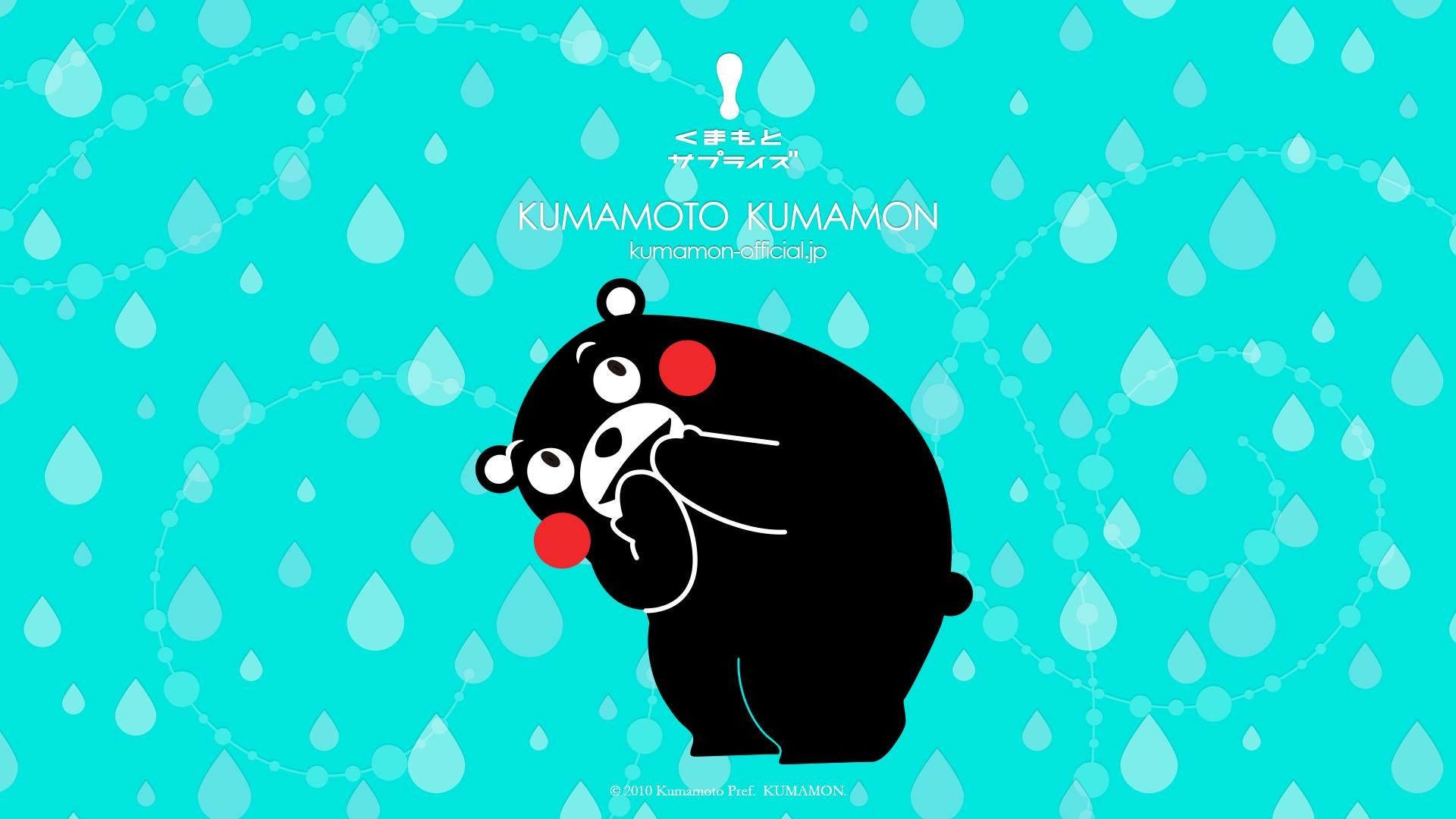 〈好玩〉熊出沒注意:日本吉祥物「熊本熊」將推出動畫!