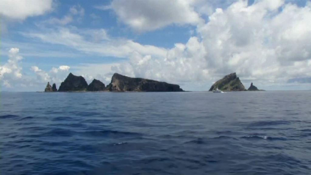 日本稱中方軍艦駛入釣魚島附近海域
