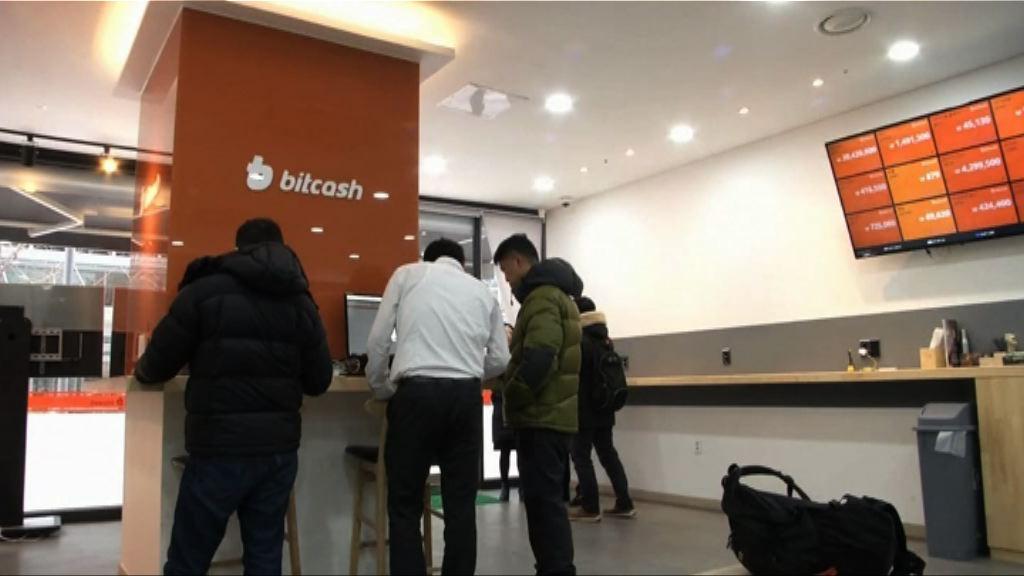 報告指北韓黑客攻擊虛擬貨幣平台