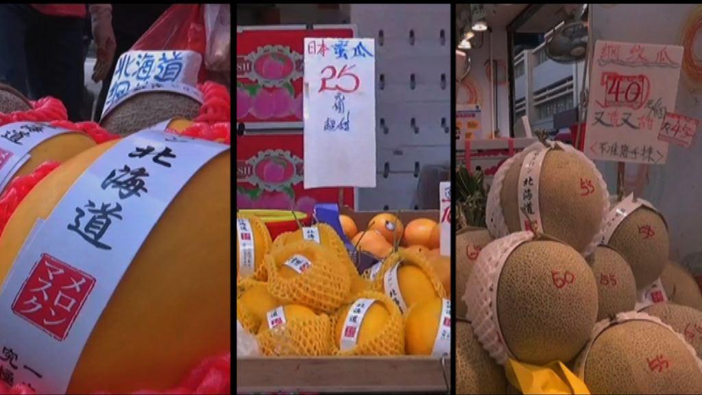 【新聞極客】冒牌水果
