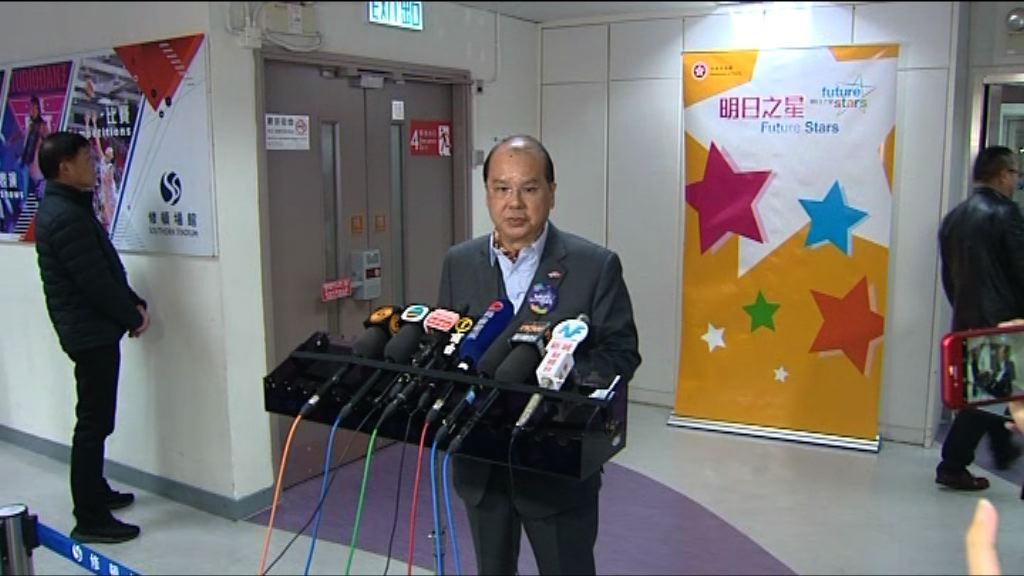政府支持選舉主任決定周庭提名為無效