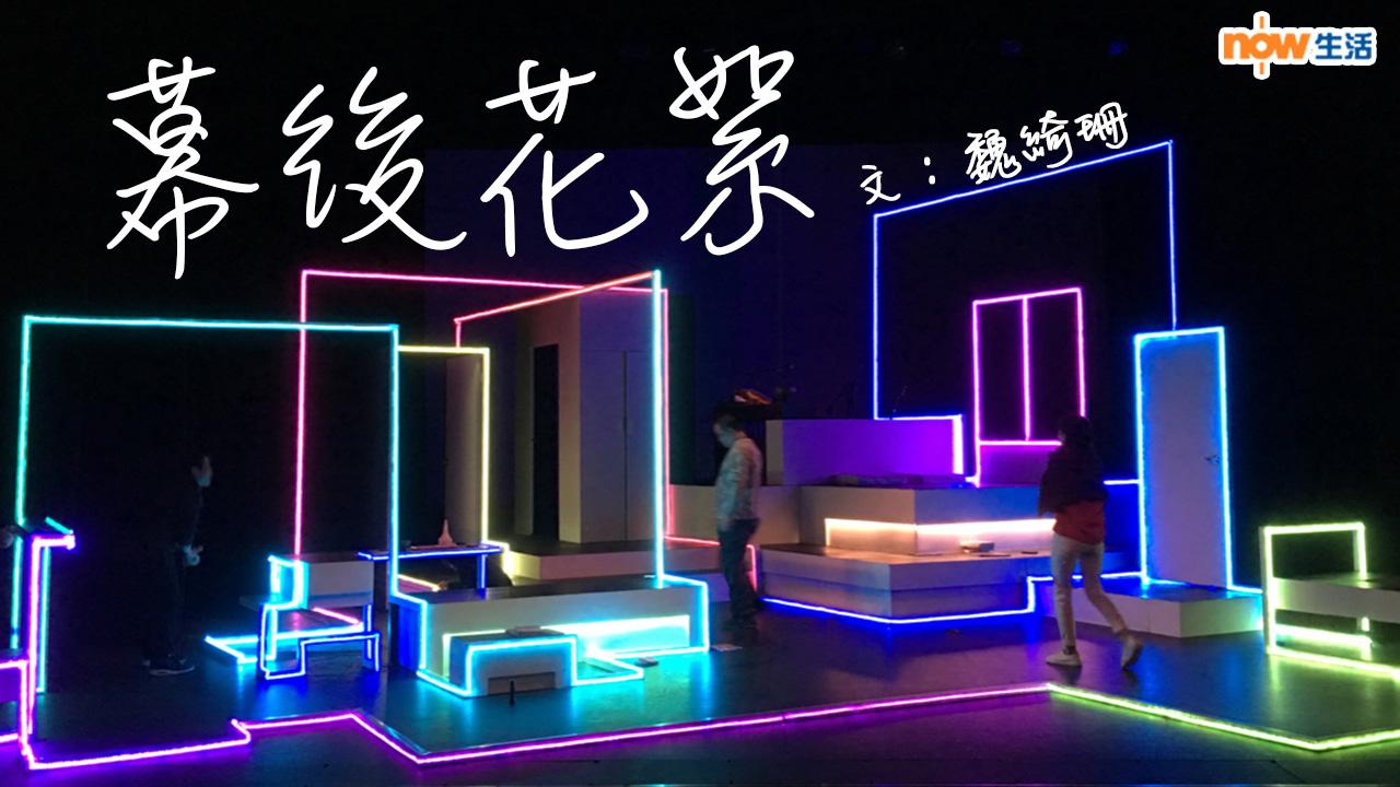 〈飛一般感覺〉幕後花絮-魏綺珊