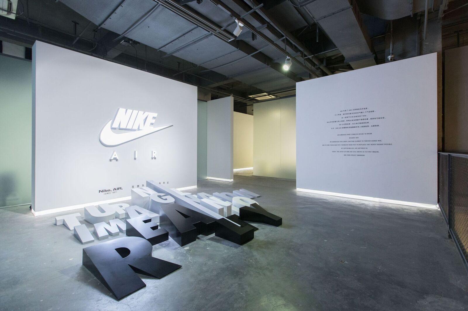 〈好潮〉2018 Nike Air Max凝聚全球創意人齊聚上海 暢談夢想和創意