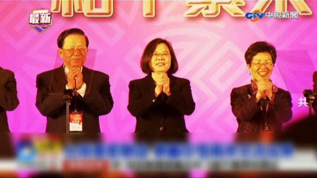 蔡英文:兩岸關係視乎雙方能否互釋善意