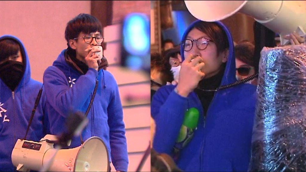 旺角騷亂案 控方指梁天琦黃台仰「唱雙簧」煽惑群眾
