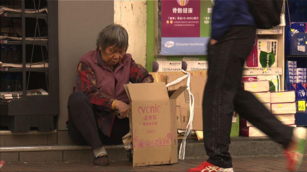【經緯線本周提要】77歲擺地攤的婆婆