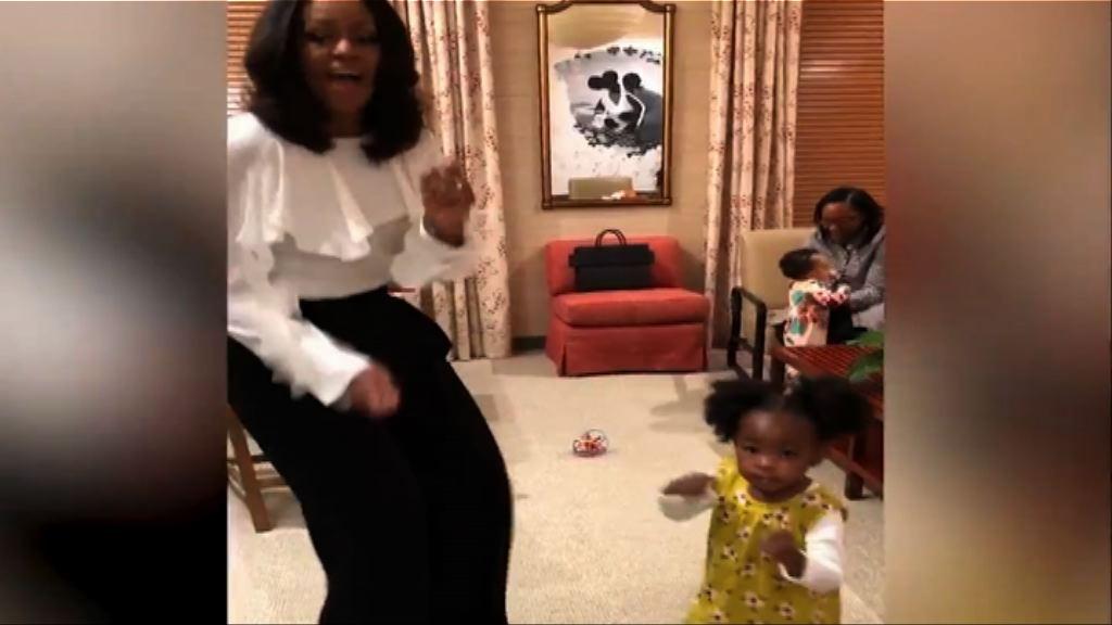 【環球薈報】米歇爾與「小粉絲」辦公室共舞
