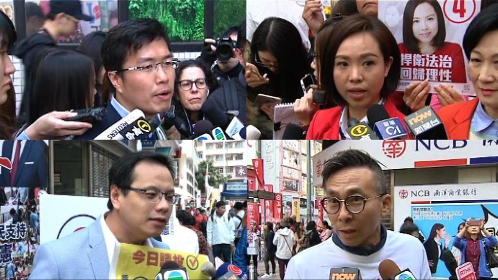 香港島選區有候選人動員政治明星站台