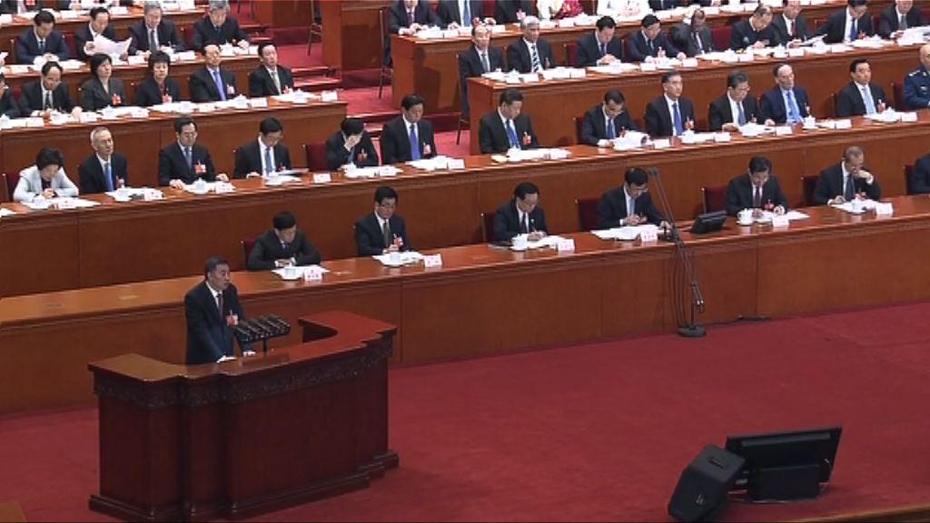 人大審議國務院改革方案 建議合併銀監會保監會