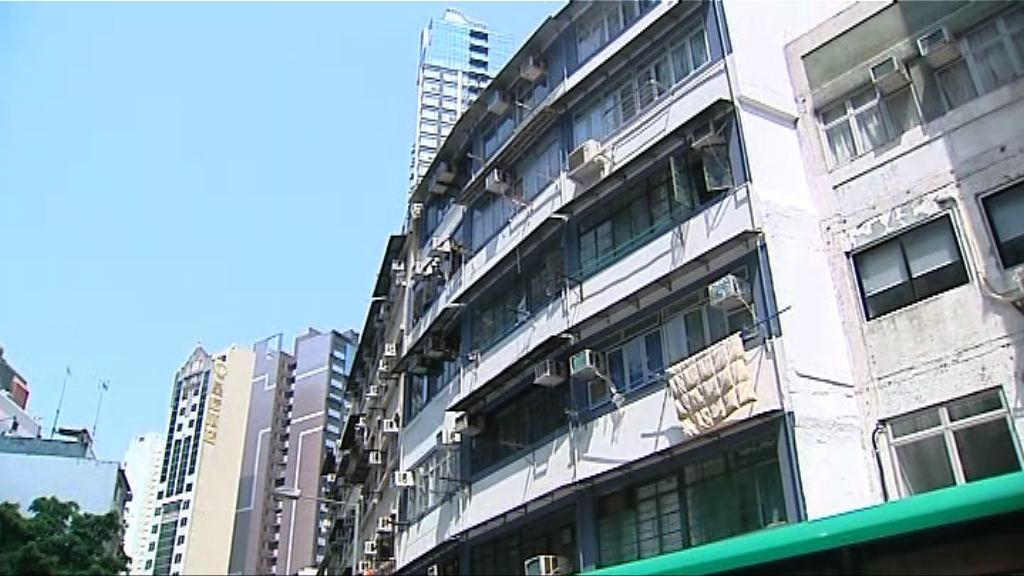 市建局指上環重建項目為改善當區環境
