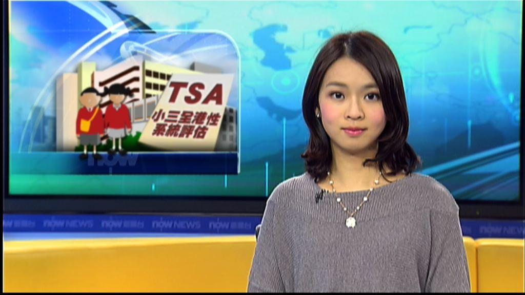 楊潤雄:代繳DSE考費只限學校考生