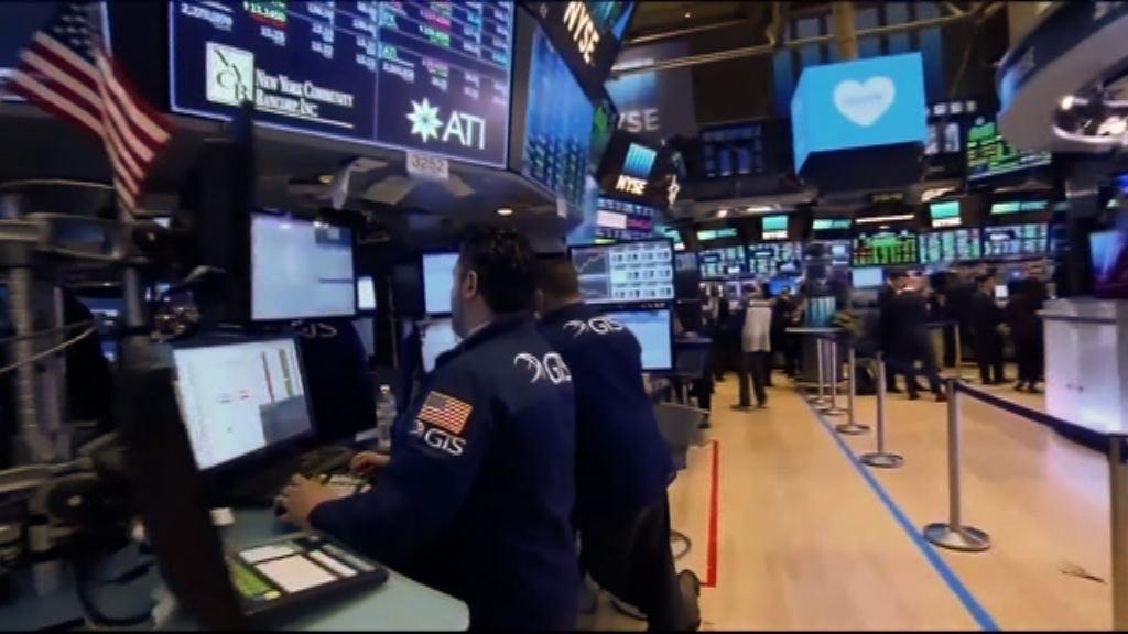 科網股下挫及觀望聯儲局議息 美股跌逾1%