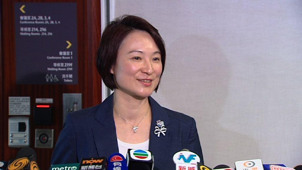 李慧琼:立法會補選撞兩會是不識國家政治