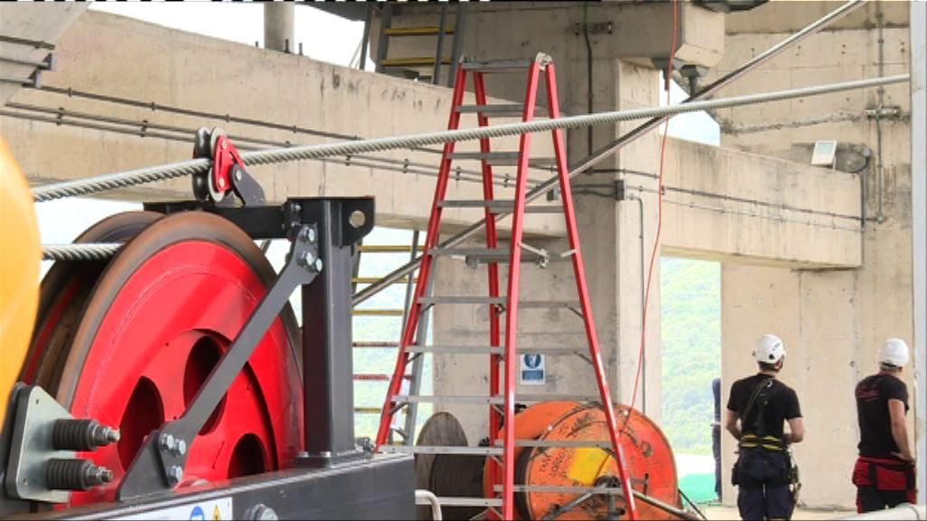 昂坪纜車換纜工程料五月底完成 六月可重開