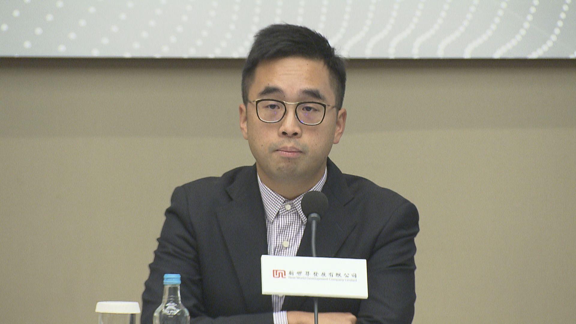 鄭志剛SPAC申美國上市  籌23億