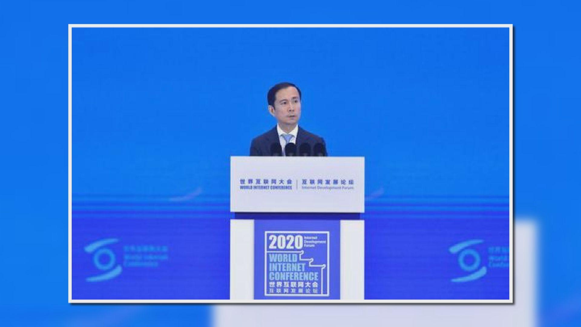阿里巴巴:內地制定平台經濟政策及法規是及時和必要