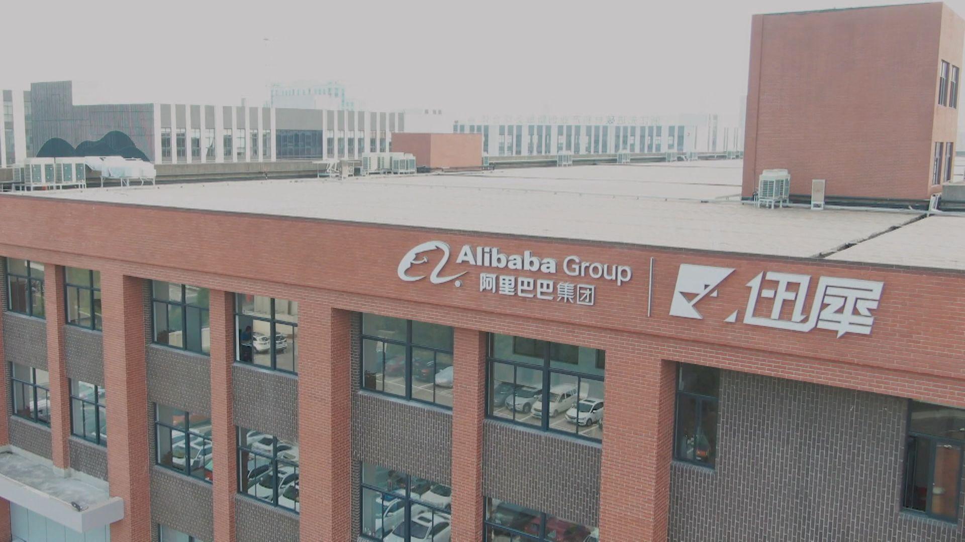 阿里巴巴推新智能工廠平台「犀牛智造」