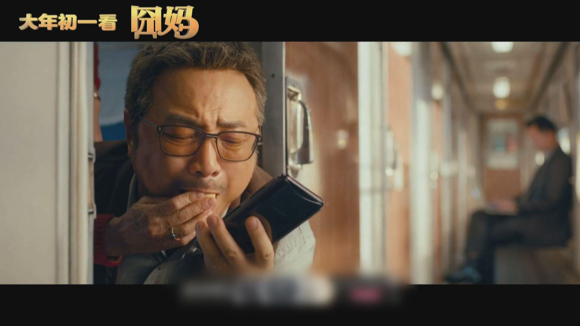 【囧媽】斗音母企約7億元向歡喜傳媒買電影等內容