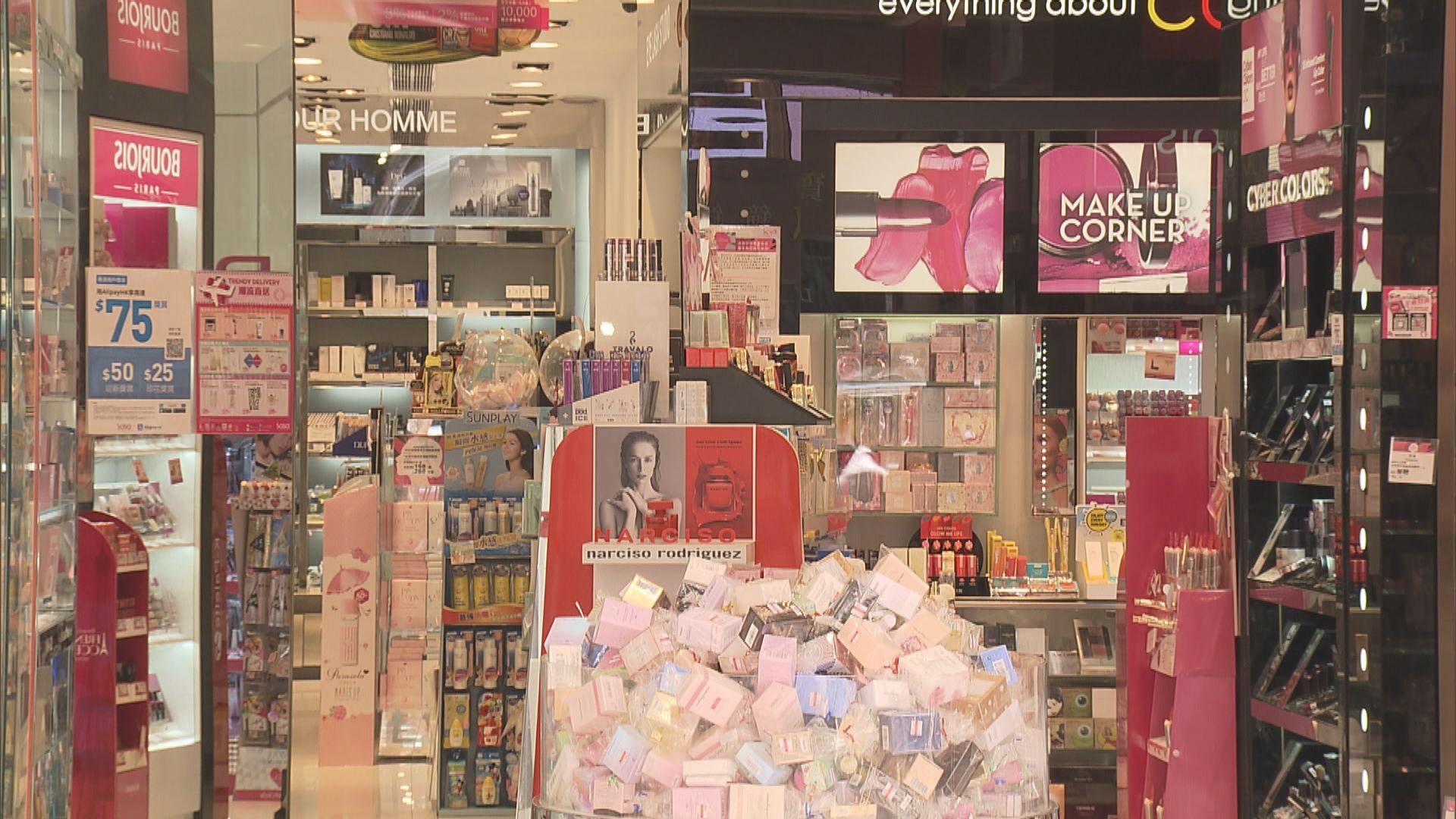 【疫情影響】莎莎港澳同店銷售跌75% 執董大減薪