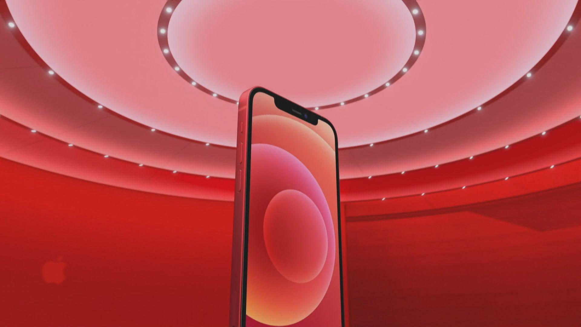 傳蘋果iPhone 12面臨電源晶片短缺