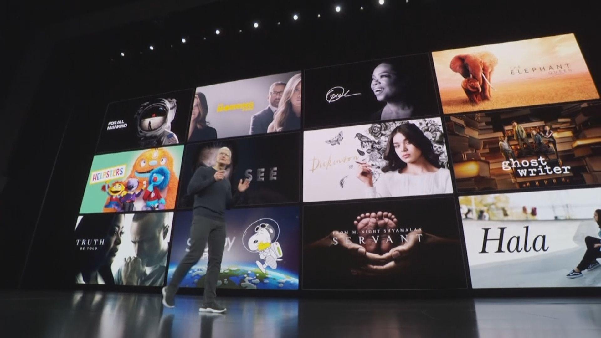 【「11‧1」有得睇】Apple TV+港月費$38 一個Account六個人用