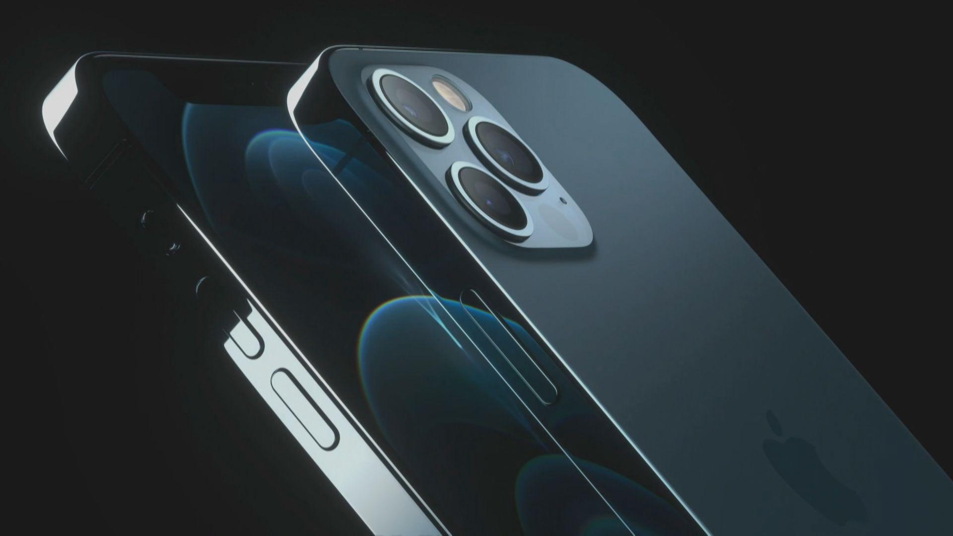 蘋果首推5G iPhone 共4款型號