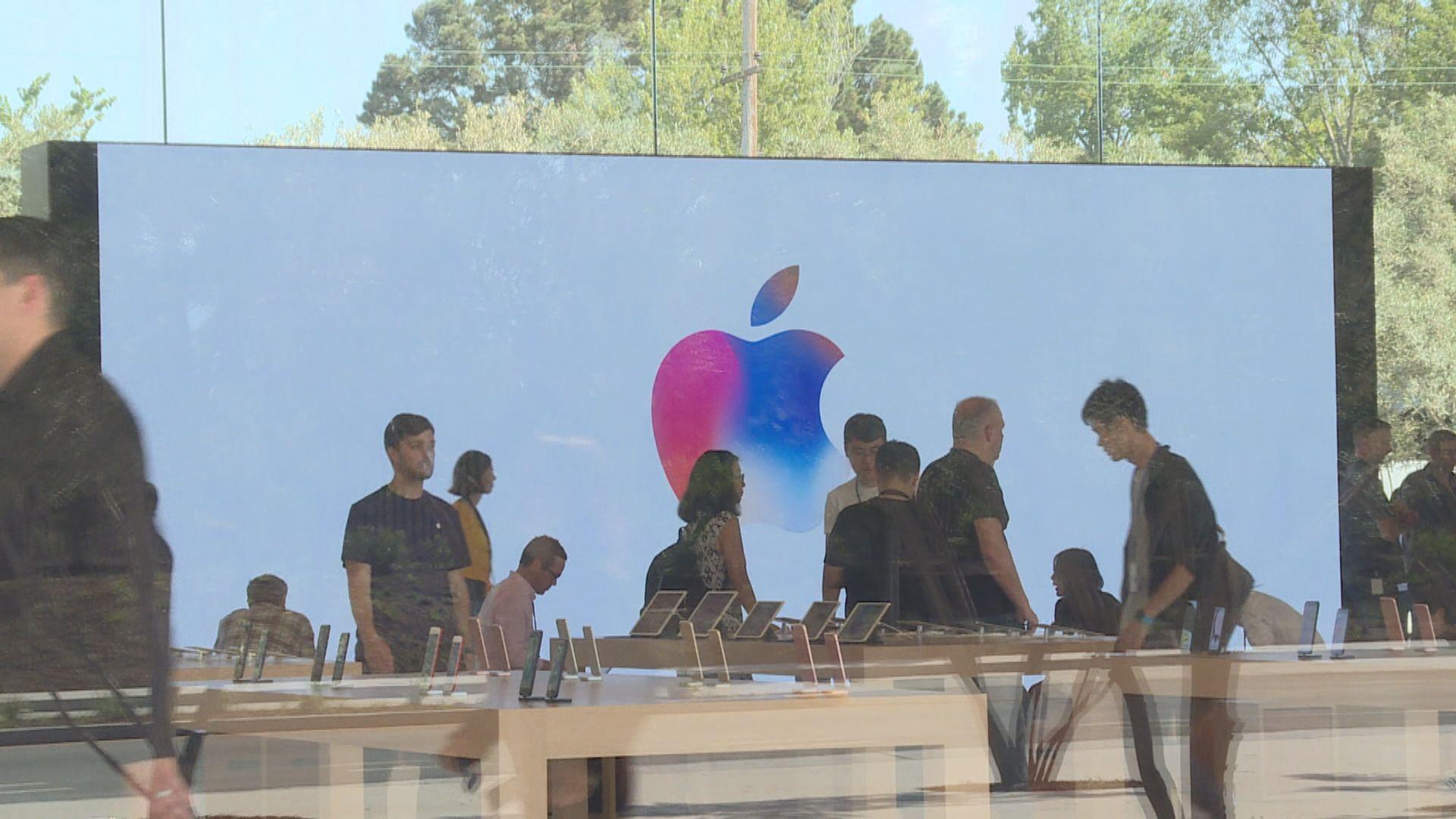 【疫情影響】蘋果新機供應短缺或持續至4月