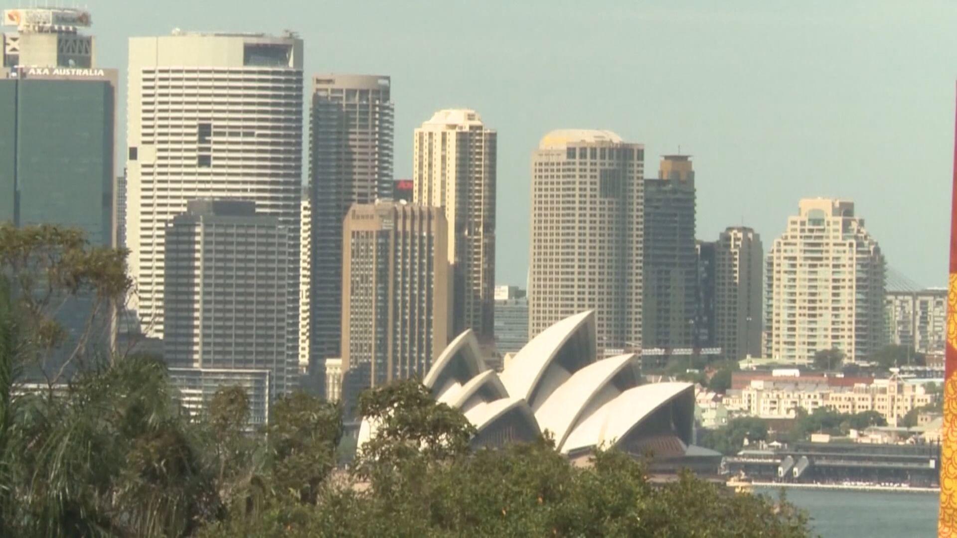 【力撐經濟】澳洲減息或增各國「鬆手」機會