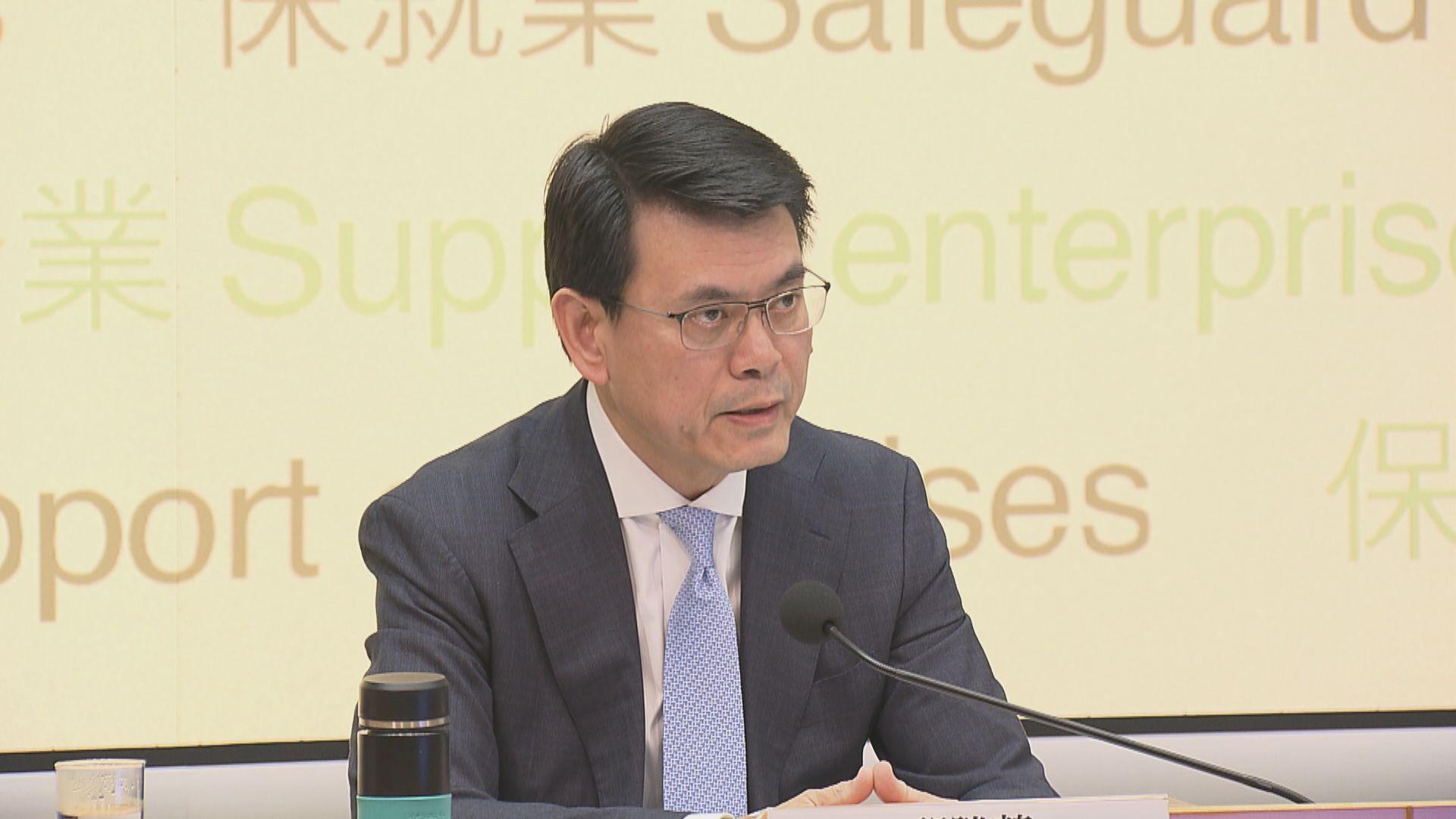 【政府資助】邱騰華:下周一接受口罩生產計劃資助申請