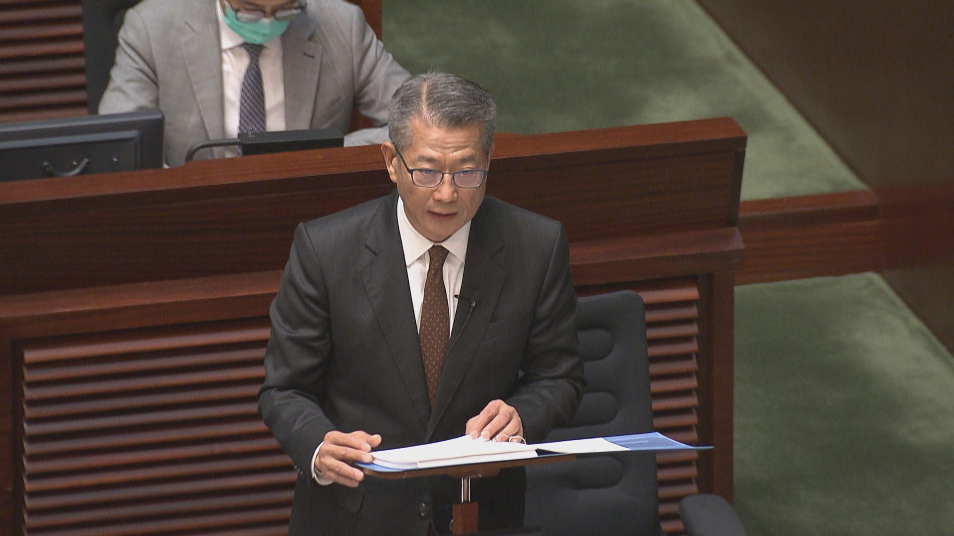 【財政預算案】陳茂波:儲備減少 需開拓新收入來源