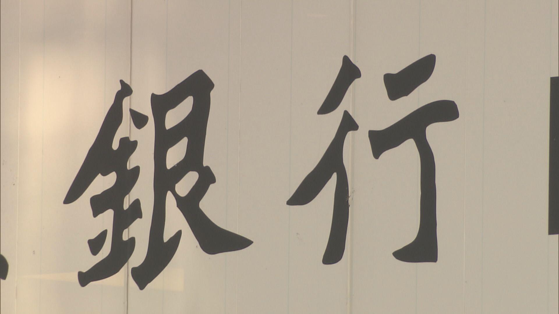 【財政預算案】陳茂波:目前樓市無條件「減辣」