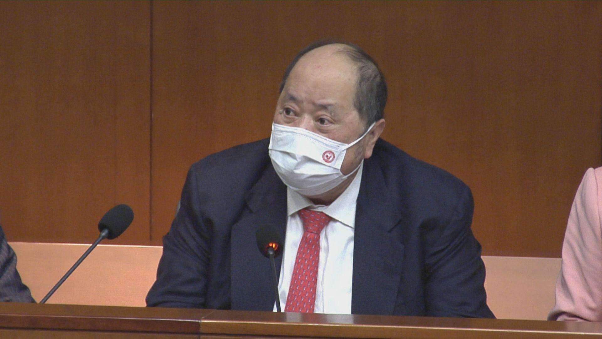 張華峰:加稅是「殺雞取卵」 港交所失望