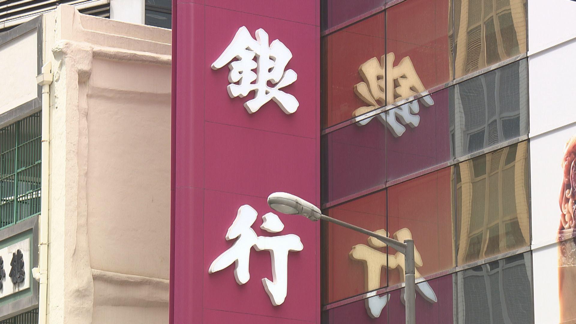 路透:銀行審查客戶 免成國安法打擊對象