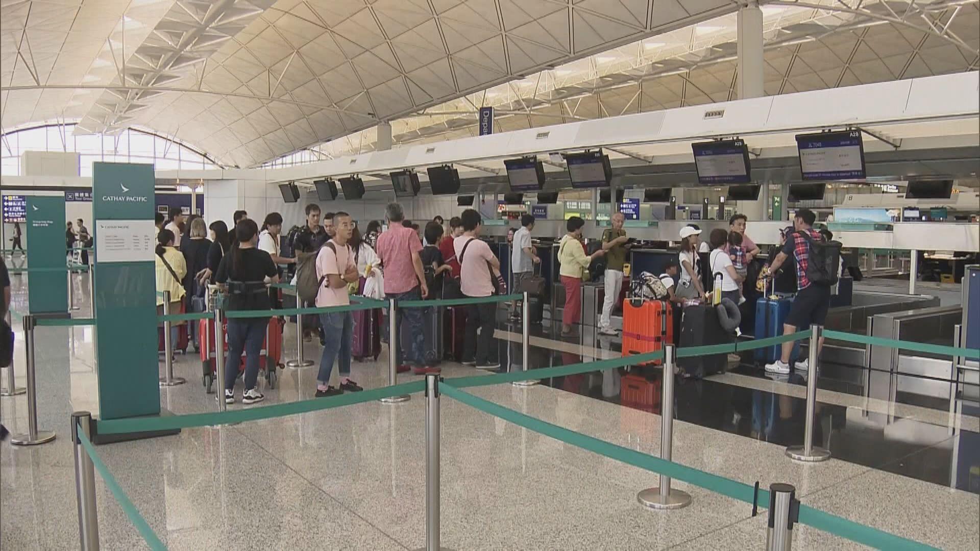 【面對逆境】《南早》:航空業界促暫免多項機場費